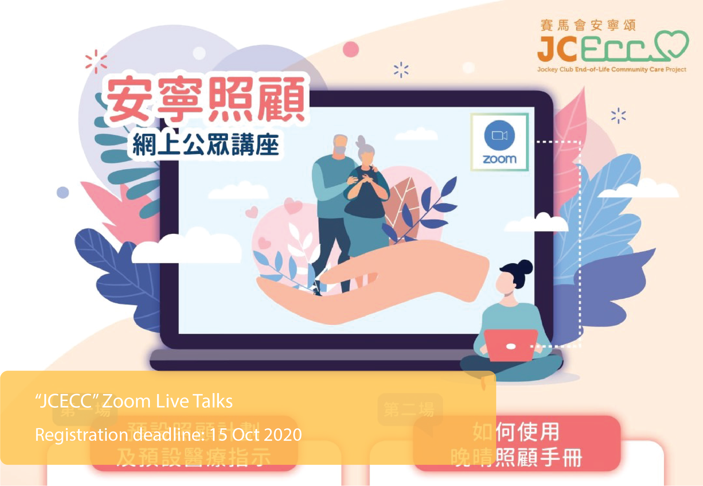 jcecc4