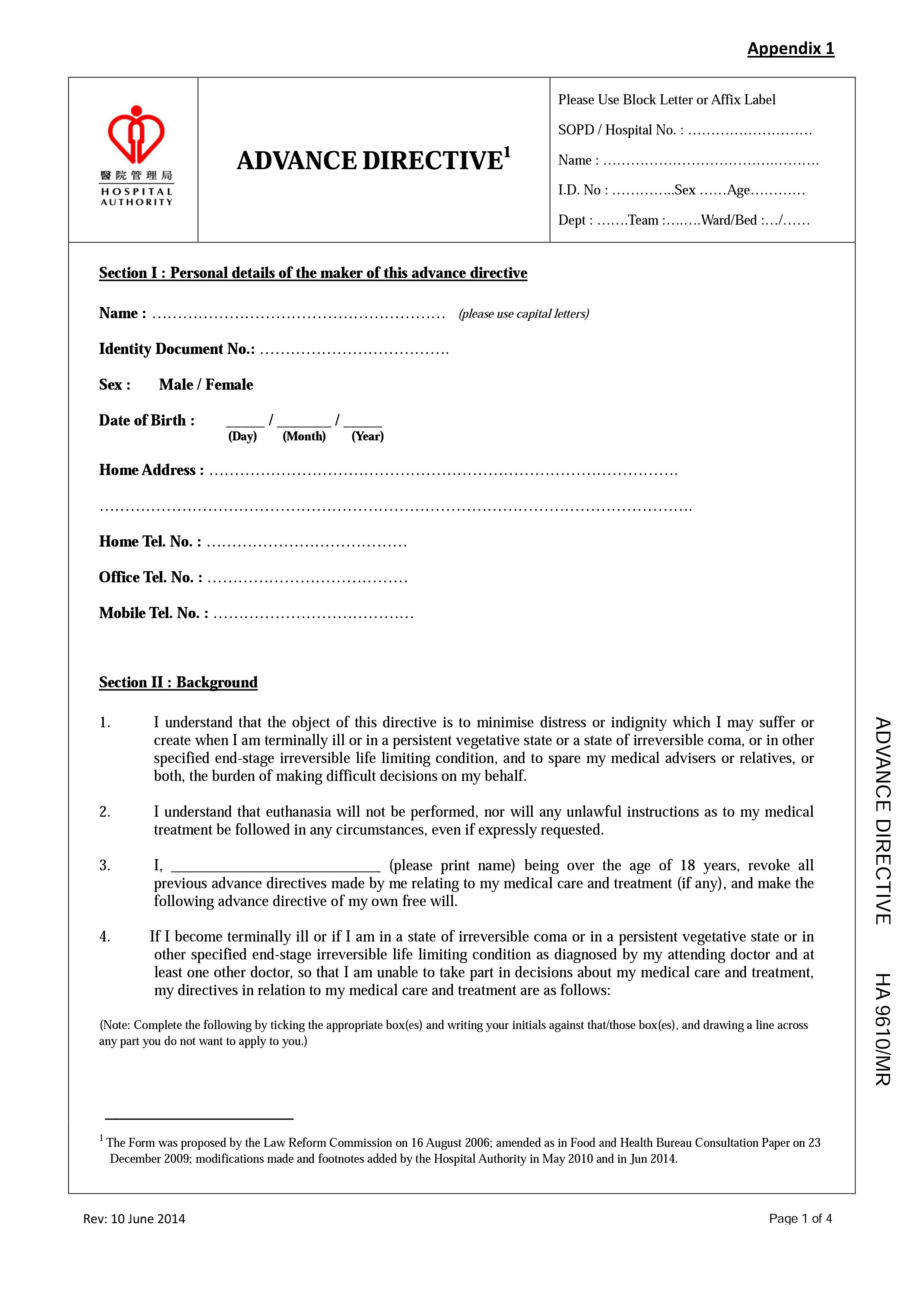 advance care directive template - institute of ageing project activities